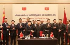 Le Vietnam renforce sa coopération internationale en matière d'audit