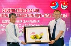 Clôture du premier forum de la jeunesse  Vietnam-Russie en 2019