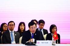 Conférence des ministres des Affaires étrangères ASEAN-Japon en Thaïlande