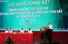 Conférence-bilan du programme cible national d'édification de la Nouvelle Ruralité