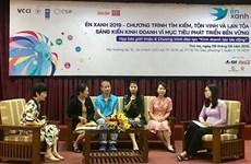 Lancement du programme « Hirondelle bleue » 2019 à Ho Chi Minh-Ville