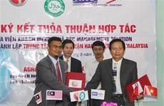 Fondation du premier centre de délivrance du certificat Halal dans le delta du Mékong