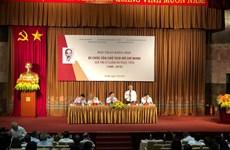 Hanoï : Séminaire scientifique sur le testament du Président Ho Chi Minh