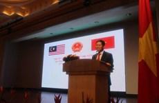 Le Vietnam et la Malaisie possèdent une grande marge de manœuvre pour approfondir leur coopération