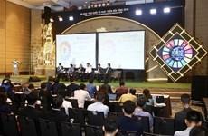 La conférence nationale sur le développement durable 2019 à Hanoï