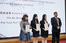 YICMG: les étudiants vietnamiens se distinguent