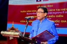 La communauté vietnamienne au Laos célèbre le 65e anniversaire de  la libération de Hanoï