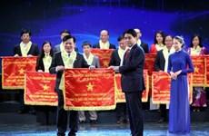 Hanoï met à l'honneur ses meilleures entreprises