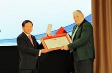 L'Université d'État de Pyatigorsk (Russie) décorée de l'Ordre de l'amitié
