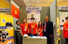Invention : Le Vietnam remporte deux médailles d'or du concours IYIA 2019