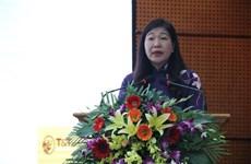 Hanoï lance le Mois d'action pour les pauvres 2019