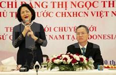 La vice-présidente Dang Thi Ngoc Thinh exhorte à intensifier les relations Vietnam-Indonésie