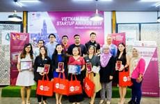 Le Vietnam qualifié pour la finale régionale des Prix de startup de l'ASEAN Rice Bowl