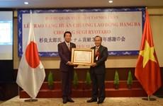 L'ancien ambassadeur spécial Vietnam-Japon à l'honneur
