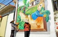 Village de peintures murales éblouissant à Hanoï