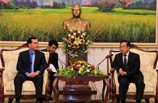 Syndicalisme : renforcement de la coopération  Vietnam-Laos