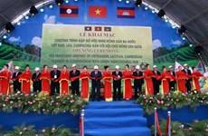 La première rencontre d'amitié des agriculteurs Vietnam-Laos-Cambodge
