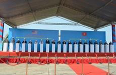 Lancement d'un projet de décontamination de dioxine de l'aéroport de Bien Hoa