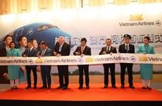 Vietnam Airlines: programme de promotion pour célébrer l'ouverture de la ligne Hanoï-Macau