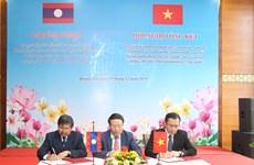 Le Vietnam et le Laos cherchent à régler la libre migration et les mariages sans actes de mariage