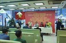 Des vétérans vietnamiens en Russie célèbrent les 75 ans de l'Armée populaire du Vietnam