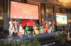 Des ambassades du Vietnam fêtent le Têt du Rat 2019