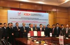 VNPOLY coopère avec le taïwanais SSFC dans la production de fils texturés étirés