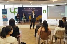 Hanoï lance une formation destinée aux jeunes start-up