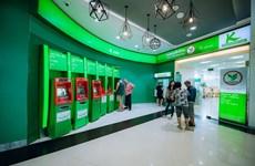 Des banques thaïlandaises développent leurs activités au Myanmar