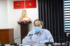 Ho Chi Minh-Ville continue à mobiliser des ressources pour contrôler l'épidémie de COVID-19