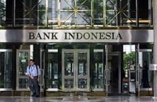 Indonésie : la banque centrale prévoit une croissance de 0,4% au 2e trimestre