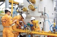 PV GAS parmi les 50 premières sociétés cotées en 2020