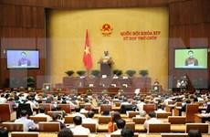 L'Assemblée nationale adopte une résolution concernant l'EVIPA