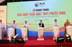 Ninh Thuân se dote d'une nouvelle centrale solaire
