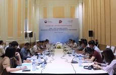 Le Vietnam et la République de Corée cherchent à approfondir leur partenariat stratégique