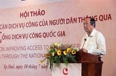 Séminaire sur la promotion de l'accès aux services publics en ligne au Vietnam