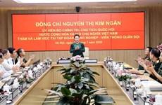 La présidente de l'AN exhorte Viettel à consolider et améliorer sa position