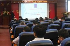 PVN lance un recueil des règles internes sous forme de livre électronique