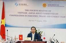 Le Vietnam et le Japon favorisent leur coopération dans l'industrie, le commerce et l'énergie