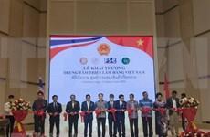Inauguration d'un centre d'expositions des produits vietnamiens à haute qualité en Thaïlande