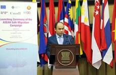 Des responsables locaux apprécient le rôle de l'AIPA dans la promotion de l'intégration de l'ASEAN