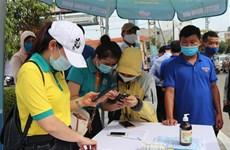 COVID-19: le ministère de la Santé demande de maintenir les mesures préventives