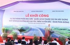 Mise en chantier de l'autoroute Mai Son – Nationale 45