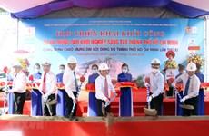 Plus de 300 milliards de dongs pour un centre de start-up à Hô Chi Minh-Ville