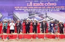 Infrastructures : Hanoï met en chantier trois projets d'un total de plus de 1.200 milliards de dongs