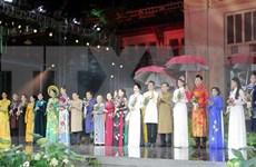Ouverture de la 7e fête de l'Ao dài de 2020 à Ho Chi Minh-Ville