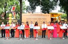 Hanoï : le QR-Code mis en place dans des sites touristiques de Ba Dinh à partir d'octobre