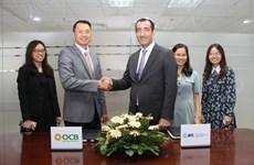 COVID-19 : 40 millions de dollars supplémentaires octroyés par l'IFC en faveur des PME vietnamiennes