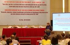 Consultation pour la stratégie de développement socio-économique pour 2021-2030