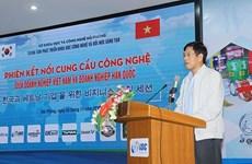 Rencontre virtuelle entre entreprises vietnamiennes et sud-coréennes
